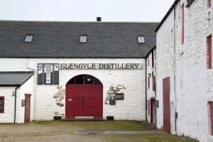Glengyle sett från innergården